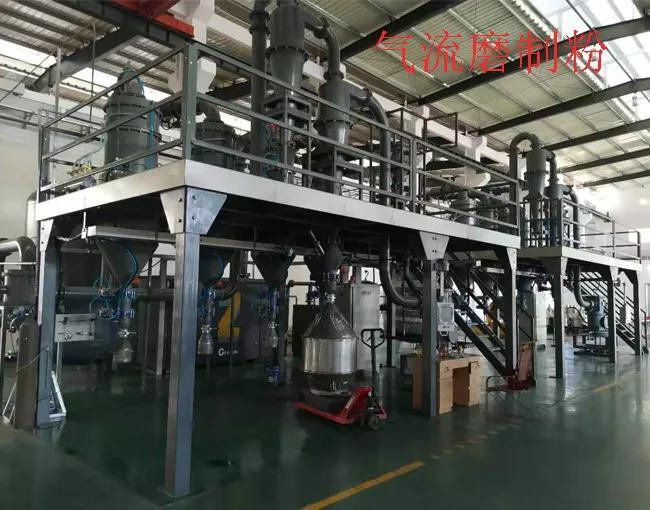 磁铁加工厂