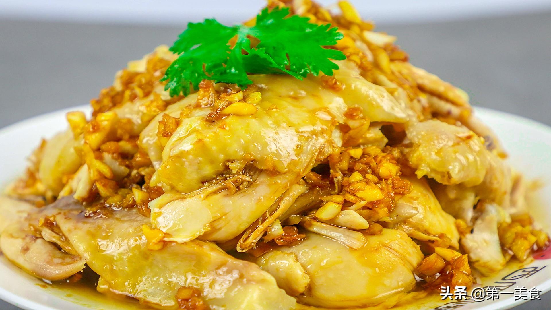 葱油手撕鸡家常做法 做一次就能成功 原汁原味 肉鲜味美又好吃