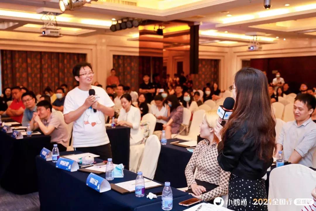 小鹅通鲍春健:服务才是最好的营销