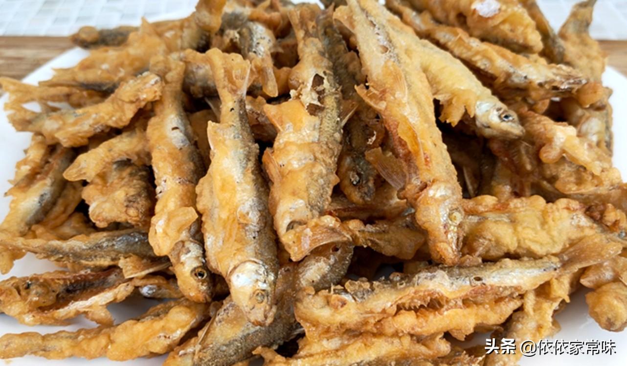 油炸小鱼时,用面粉还是用淀粉? 美食做法 第11张