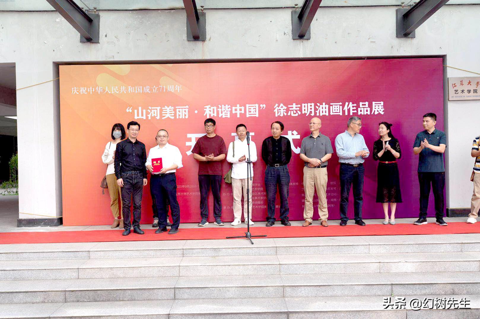 """""""山河美丽,和谐中国""""徐志明油画作品展在江苏大学开幕"""