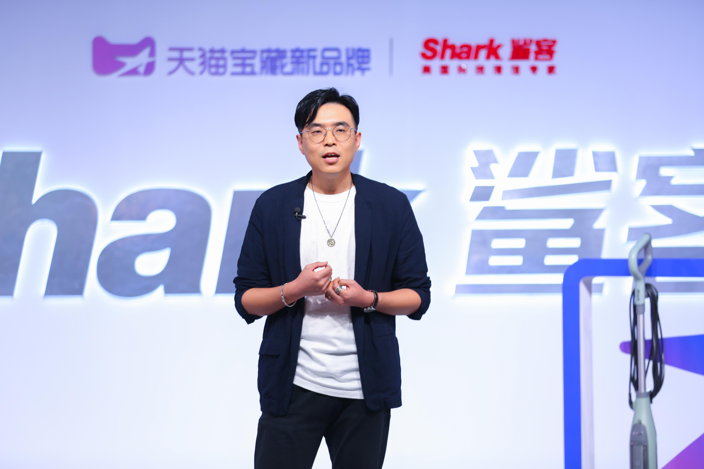《创新力迎爆款 Shark鲨客蒸汽洗地机开创蒸汽洗地新时代》