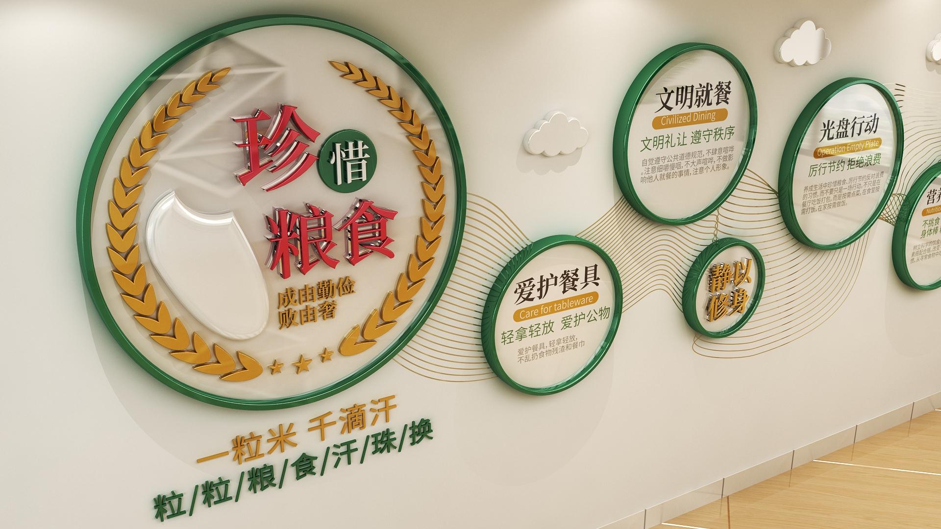 一组干净清爽的食堂3D立体文化墙效果图设计