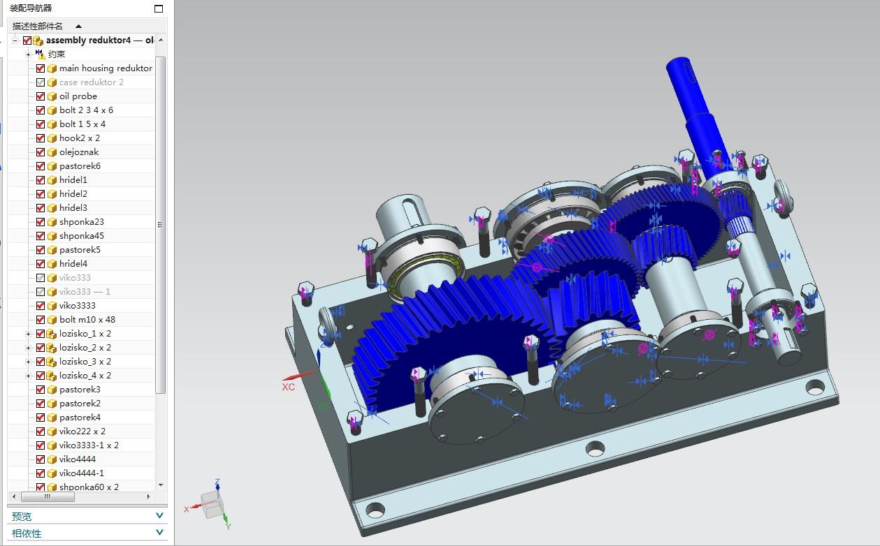 vykresy三级斜齿轮减速箱3D图纸 UG设计