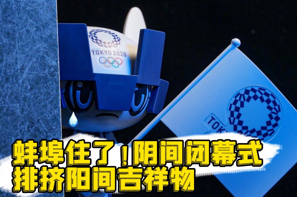 为什么说要看奥运会?看看乌兹别克斯坦的《美少女战士》就懂了