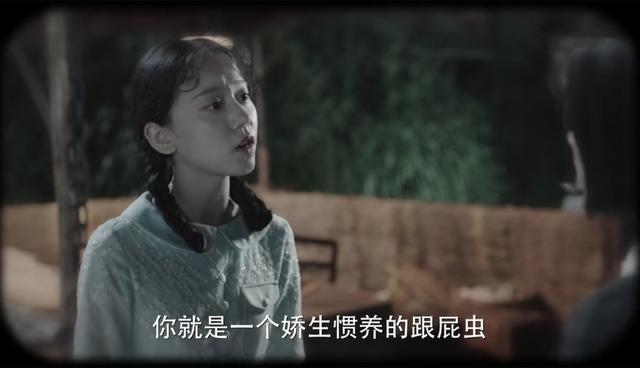 """《旗袍美探》贫民女命丧苏州河:以身体求""""上进""""的女人是最笨的"""