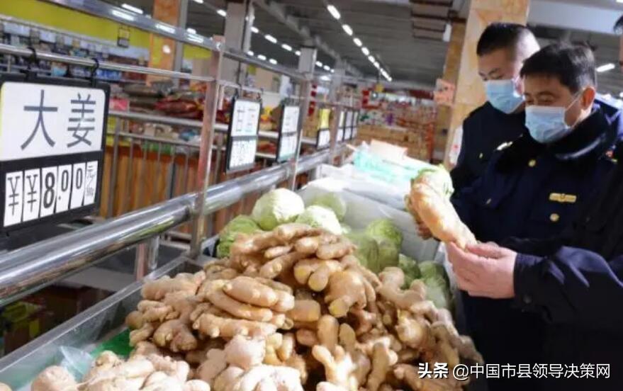 山东滨州三河湖镇市场监管所保障辖区果蔬供应充足物价平稳