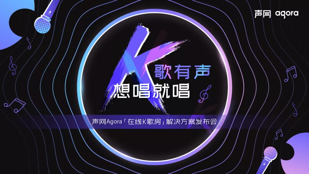 KTV七年倒下6万家!想不到,还有10亿中国人在唱K