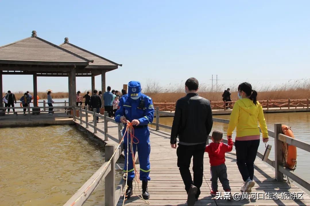 【黄河口生态旅游区】蓝天救援,保您周全!