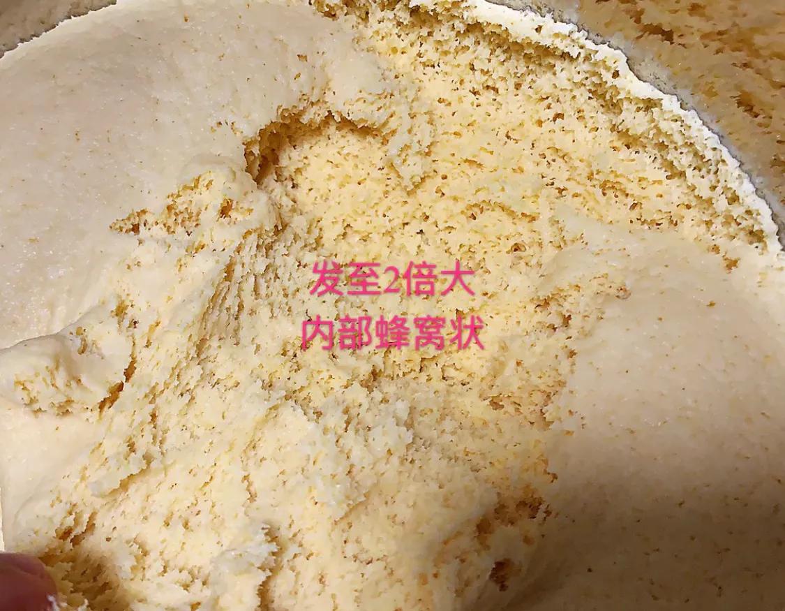 超简单的玉米面棒棒 美食做法 第3张