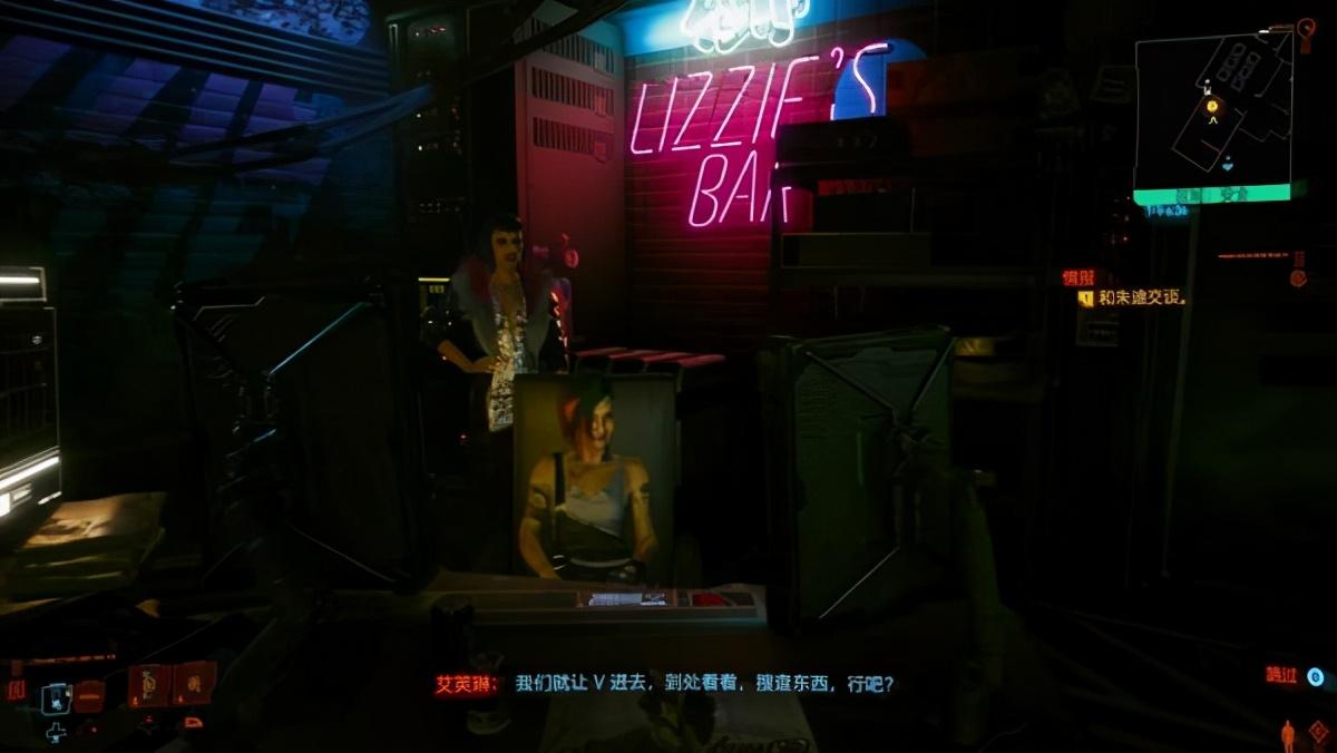 《赛博朋克2077》中文演示截图 夜之城新人抽成三七开