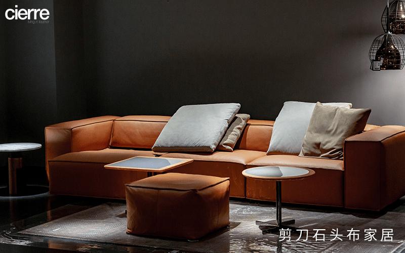 世界頂級沙發品牌,Cierre用匠心傳承皮革藝術