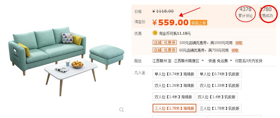 网上的家具和实体店家具到底有什么区别?十年家具人给您分析分析