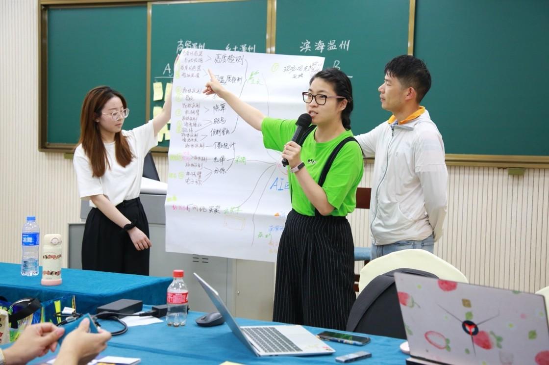 温州联手腾讯教育培训人工智能教师 首轮2000余人参加