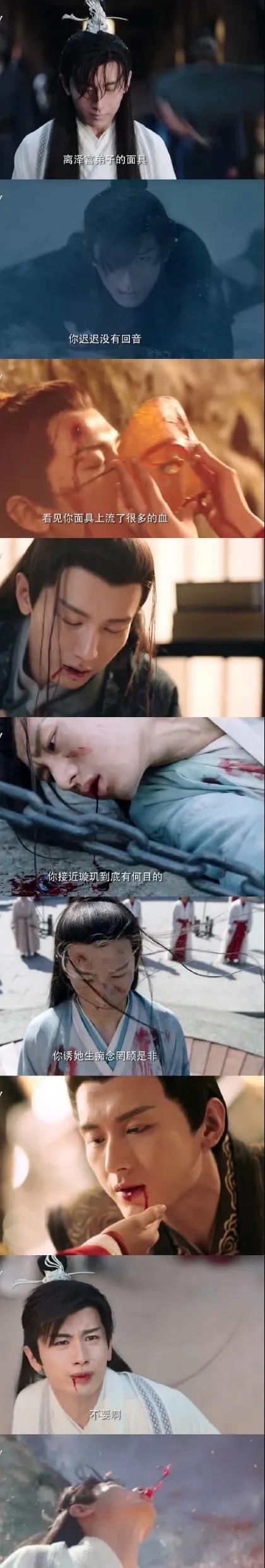 《琉璃》司凤璇玑十生十世虐恋,媳妇虐我千百遍,媳妇永远是初恋