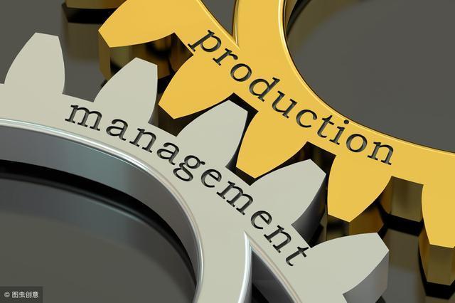 生產管理系統,讓生產管理回歸簡單