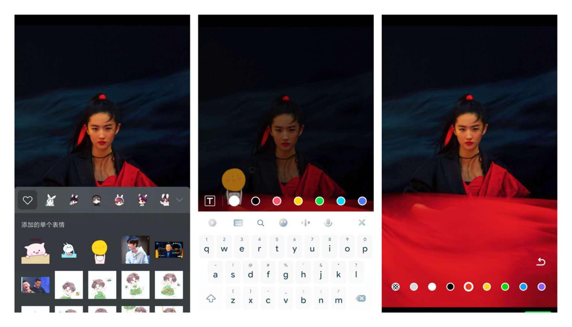 微信7.0.19版本更新,这4个新变化你发现了吗?