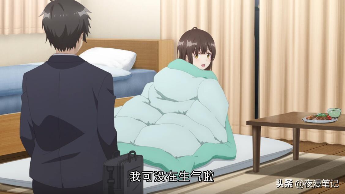 《剃須》女主半年花費17.8萬日元!男主甚至還能再撿幾個女高中生