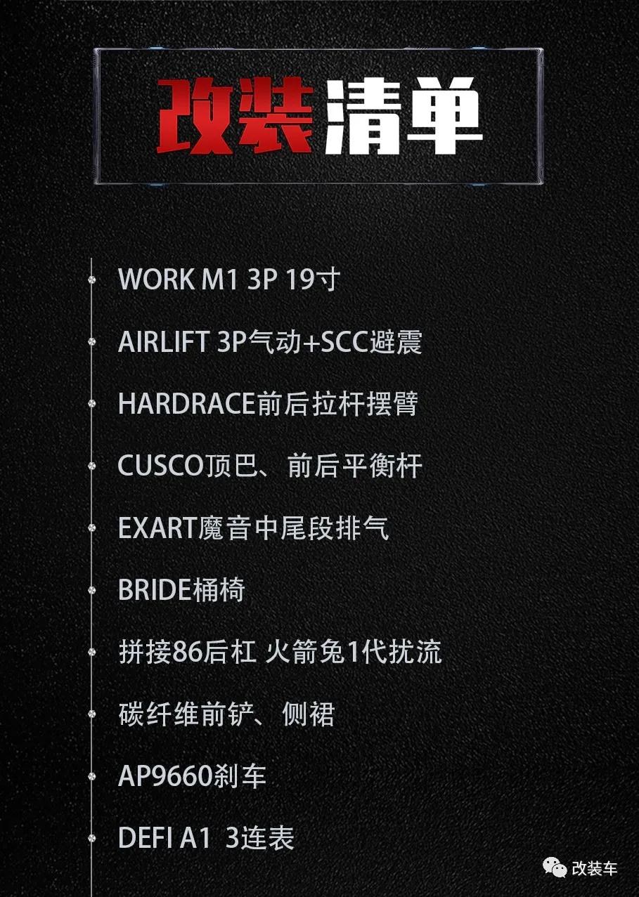 还原就换风格 连深圳交警都认识这一年一审的英菲尼迪Q50S
