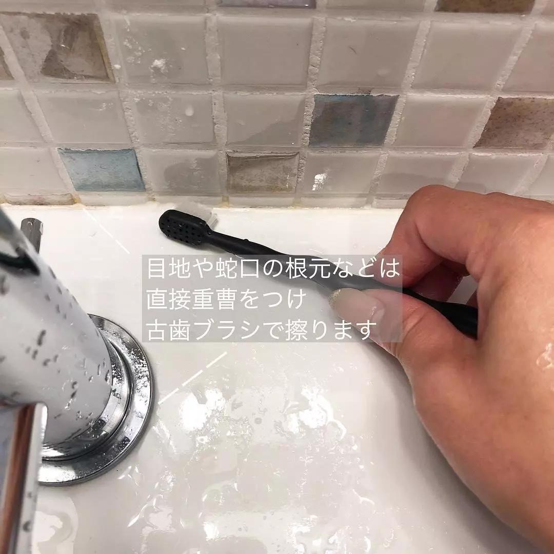 年底大扫除最强清洁攻略!这15个家务清洁技巧,日本主妇都在用 家务卫生 第24张
