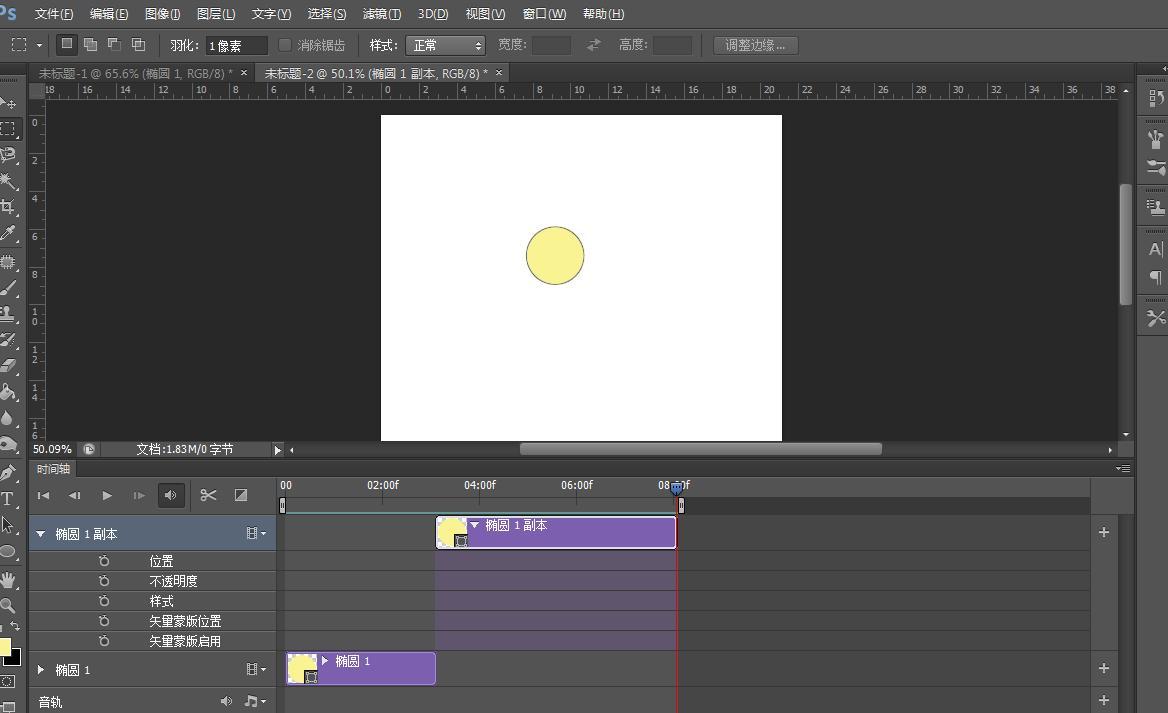 ps时间轴怎么做帧动画(ps时间轴怎么做动态图)