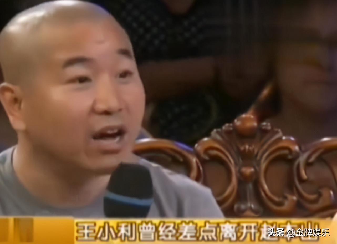 赵本山兑现承诺!刘能扮演者王小利重归《乡村爱情14》剧组