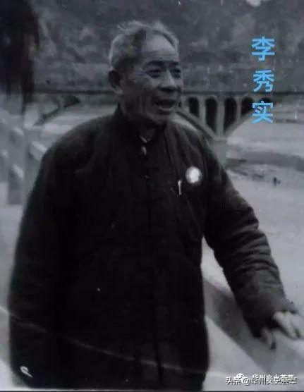 1926年,一个华县人带领16名乡党赴广州听毛泽东讲课