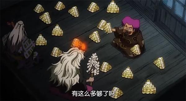 海賊王:黑炭大蛇一生惡跡斑斑,重生之後到處縱火