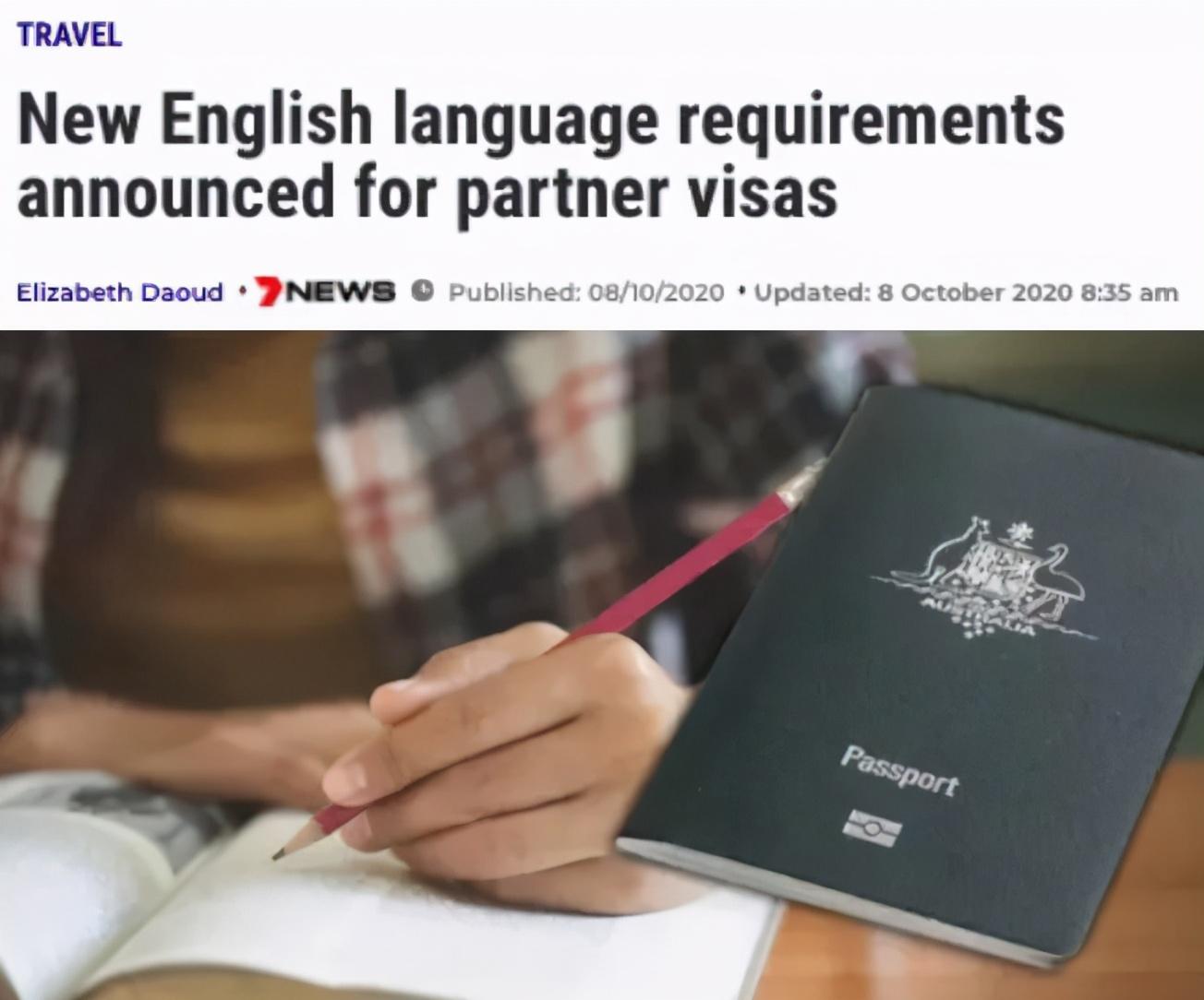 移民澳大利亚需要英文多少分?不同签证对于的英文要求有何不同?