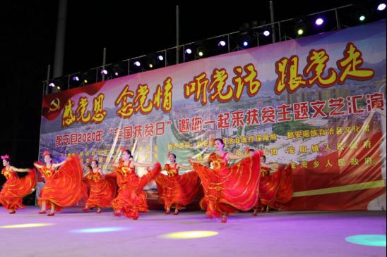 广西都安县:扶贫文艺汇演提升脱贫成色