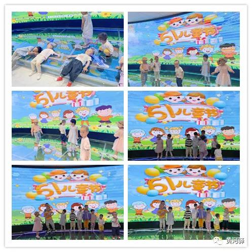 兰州黄河驿祝小朋友六一儿童节快乐