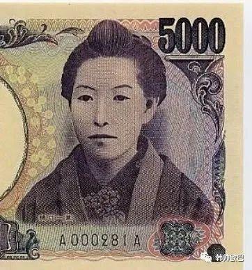 和5000元日币长得很像的这位男团爱豆