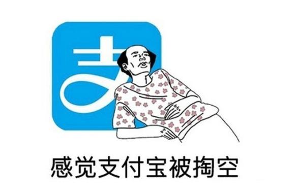 上海网络安全嘉年华活动上,支付码3米外被盗刷