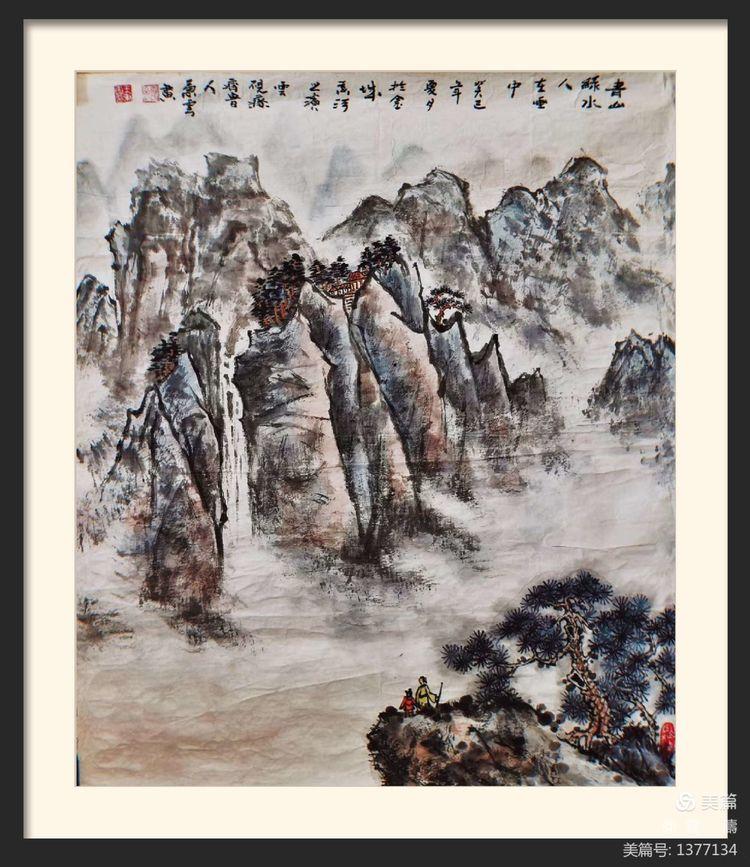「只研朱墨作春山」――当代<a href=http://www.cngansu.cn target=_blank class=infotextkey>书画</a>名家王秉云《山 水》作品赏析